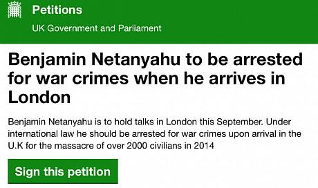 Netanyahu petition