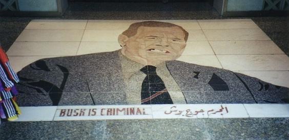 800px George H.W. Bush on the floor of al Rashid