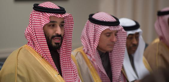 SaudiPrince564