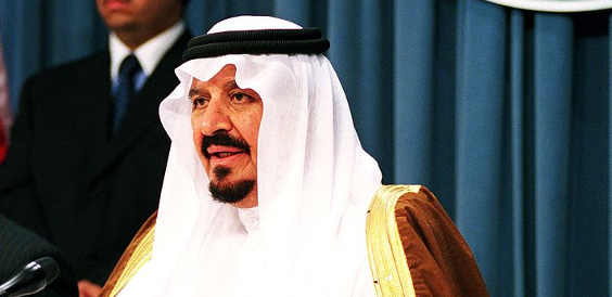 Prince Sultan bin Abdulaziz 02