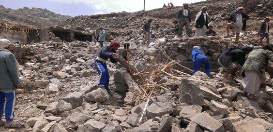 rsz yemen rubble